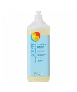 sonett wol wasmiddel sensitief parfumvrij